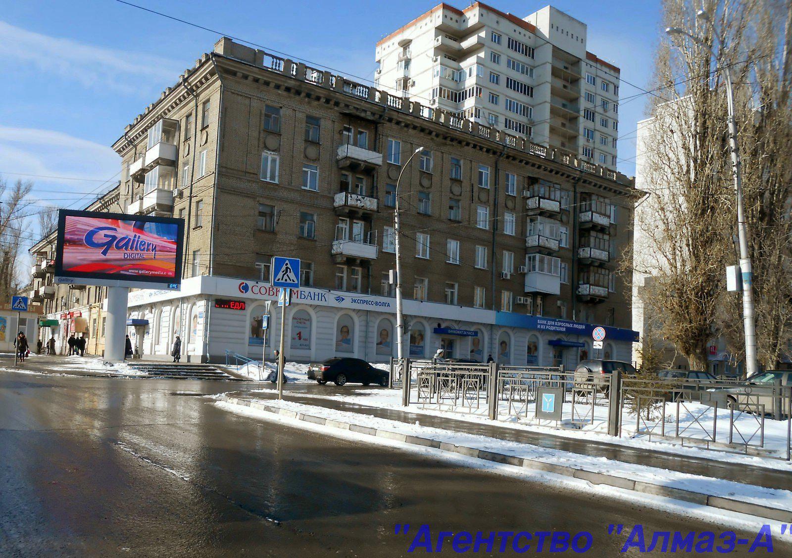 здание административного корпуса Авиационного завода Заводской район