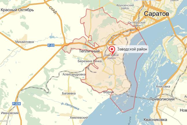 Заводской район Саратов