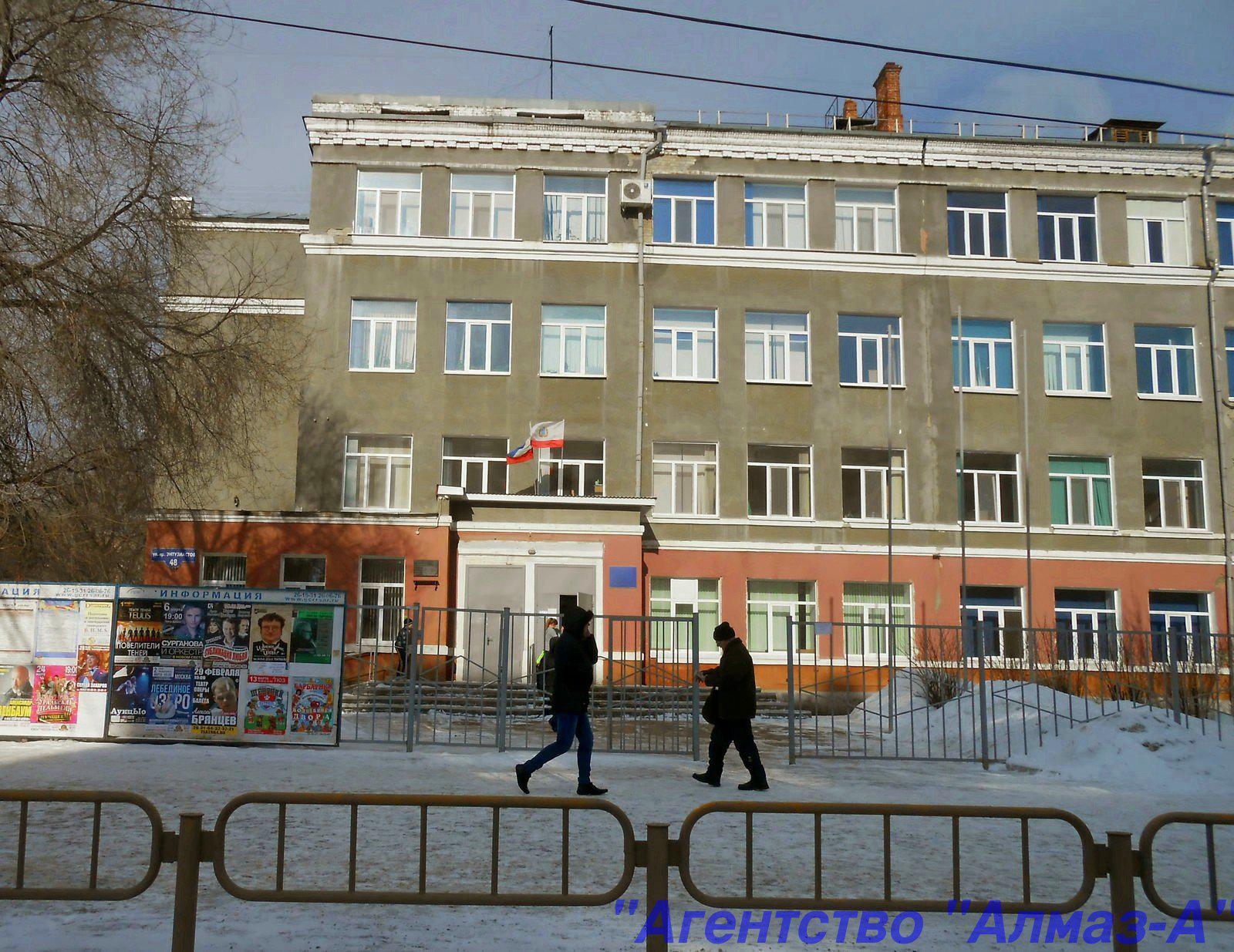 Заводской район, Радуга, 83 школа